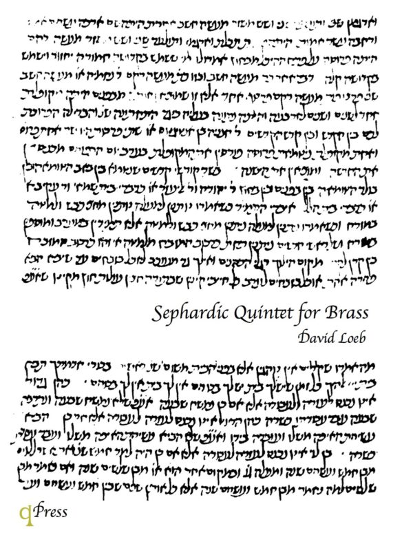 Sephardic Quintet for Brass