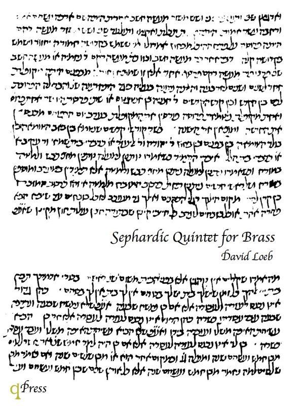 Sephardic Quintet for Brass PDF