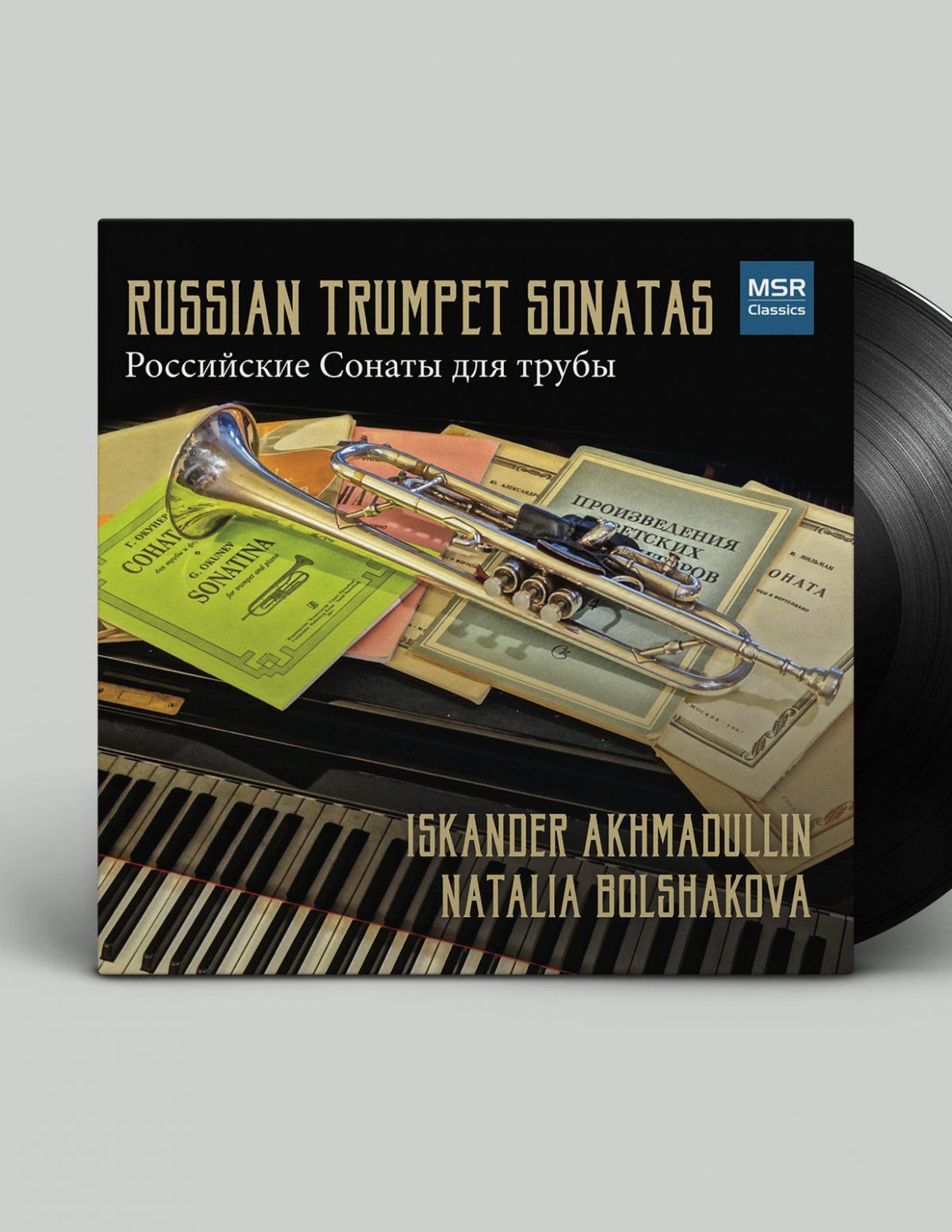 Russian Album Cover-1